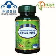 Kudzu экстракт корня бальзам Груша хром 400 мг * 60 мягких гелей