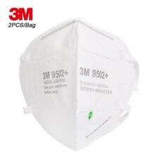 3M 2 قطعة 9502 + KN95 كمامة تنفس دقائقية واقية أقنعة قناع السلامة PM2.5 الضباب الدخاني بالضباب الغبار رئيس محمولة في الهواء الطلق حماية