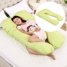 Multi-functional Maternity Pillow ce wo zhen Pure Cotton Washable U-Shaped Napping Pillow Cushion Cotton