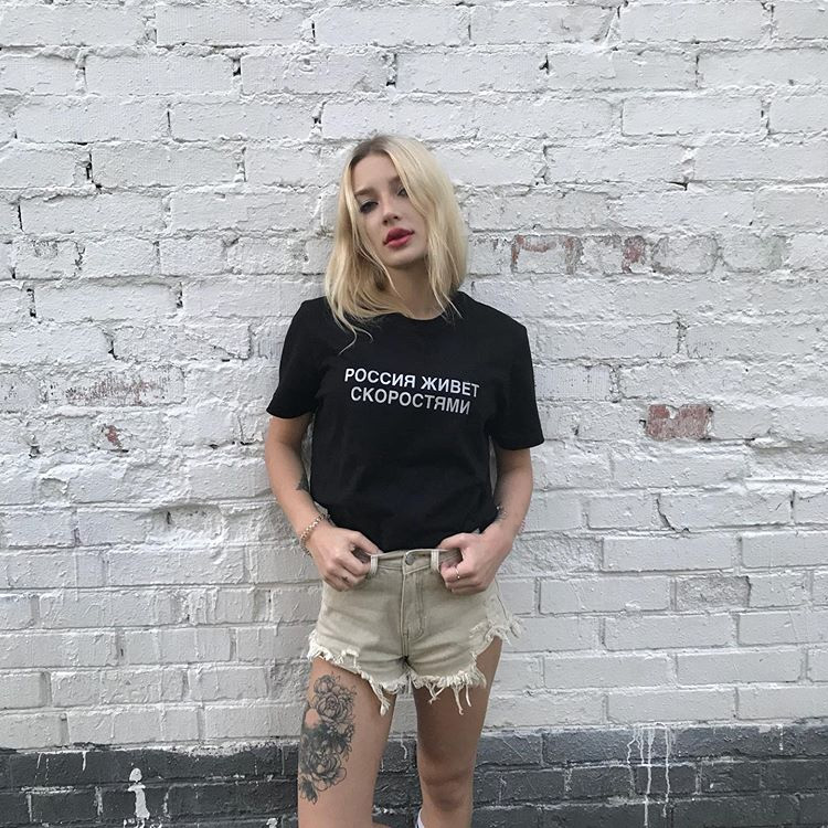 2020 Fashion Women's T-shirt With Russian Inscriptions Casual Short Sleeve Female Tshirts Tumblr Graphic T Shirt With Slogan