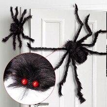 1 unid 30/50/75cm negro grande de Halloween de felpa arañas niños juguete de peluche negro multicolor estilo para fiesta de Halloween Decoración