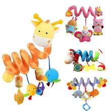 Детские погремушки мобильные Развивающие игрушки для детский грызунок для малышей кровать колокольчик детские игры детские коляски подвесные куклы скидка 20