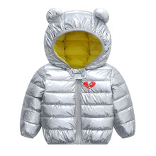 цена Autumn Winter Baby Boy Girl Jacket 2019 New Boys Clothes Children Hooded Coat Winter Kids Clothing онлайн в 2017 году