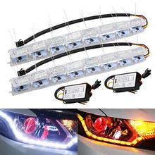 2X DRL Flexible LED Strip Daytime Running Lights Turn Signal Flowing White Yellow Car Auto Front Headlamp Driving Steering Lamp недорого
