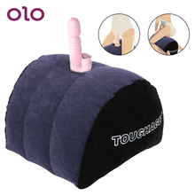 OLO For Women Masturbation Position Cushion Inflatable Sex Aid Pillow S