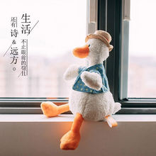 Говорящая повторяющаяся утка плюшевые игрушки мультфильм ресторан