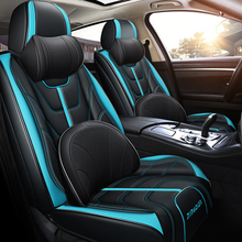 New Car Seat Cover,Universal Seat Car Styling For Audi A3 A4 A5 A6 A7 Series Q3 Q5 Q7 SUV car accessories car pad Senior Leather