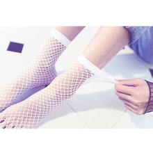 Summer Women Ladies Girl White Sexy Fashion Fishnet Big Fish Net Elastic Wild Match Stockings(China)