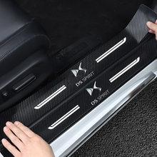 4 pçs placa do peitoril da porta do carro pedal capa guarnição carro de fibra carbono porta interior adesivo para ds espírito ds3 ds4 ds4s ds5 5ls ds6 ds7