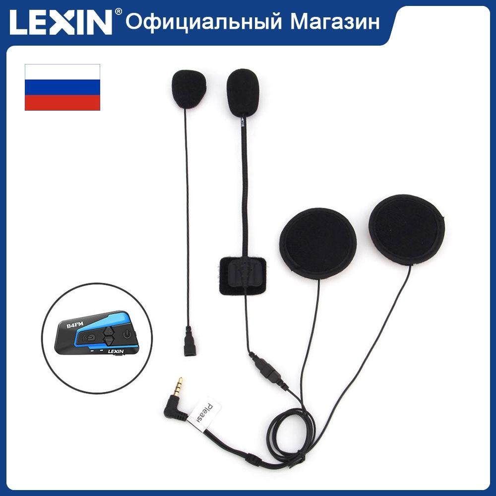 Brand Lexin Intercom Headsets For LX-B4FM Motorcycle Helmet Accessories Bluetooth  Intercom Headphone Jack