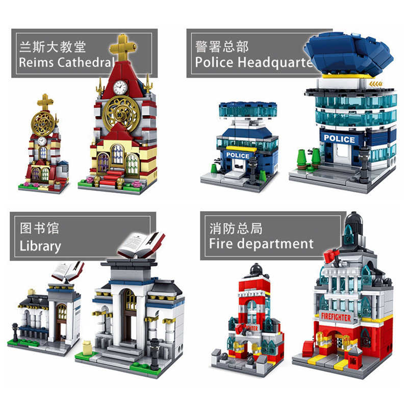 543Pcs Locking City Reims Cathedral Police Headquarters Library Fire Department Architecture Model Building Blocks Gifts Locking