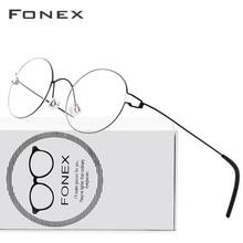Безвинтовое очки по назначению очки для женщин Сверхлегкий круглый близорукость оптический Дания корейский рамки мужчин Титан