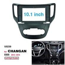 2 Din 10,1 Zoll Auto Radio Installation DVD GPS Mp5 Kunststoff Fascia Panel Rahmen für CHANGAN CS35 2012 ~ 2016 dash Mount Kit