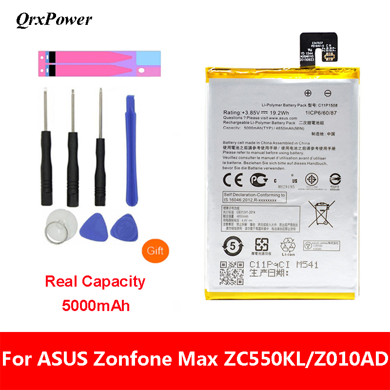 QrxPower Replacement <font><b>Battery</b></font> For ASUS Zonfone Max <font><b>ZC550KL</b></font> Z010AD Z010D Z010DA C11P1508 5000mAh image