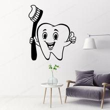 Настенная Виниловая наклейка для ухода за зубами украшение дантиста