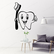 couple bedroom romantic bedroom wall sticker mr and mrs couple home decoration vinyl art removable poster mural beauty decorw167 Dental Care Wall Sticker Vinyl Dentist decoration Home removable wall  Art Mural Poster JH282