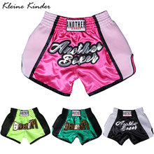 Мужские шорты спортивные Для женщин мужские боксерские штаны