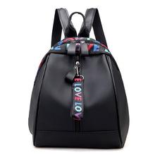 New Fashion Men Backpack Men #8217 s Backpacks for Teenager Luxury Designer PU Leather Backpacks Male High Quality Travel Backpacks cheap JOFEANAY WOMEN Softback