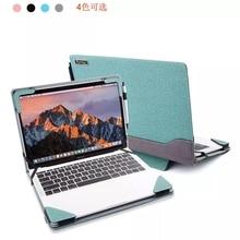 Housse de protection en cuir PU pour ordinateur portable HP Pavilion 15, étui pour PC portable de 15.6 pouces, série cs cw du dr dq