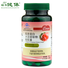 Collagen Capsules Supplements Anti Aging Skin Care Whitening