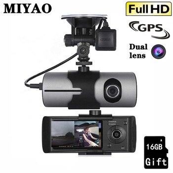 GPS Car DVR Camera Recorder HD Front+Inside 1080P Double Lens Video Registrars Vehicle Camera Car Dashcam G-Sensor Dash Cam Dvrs