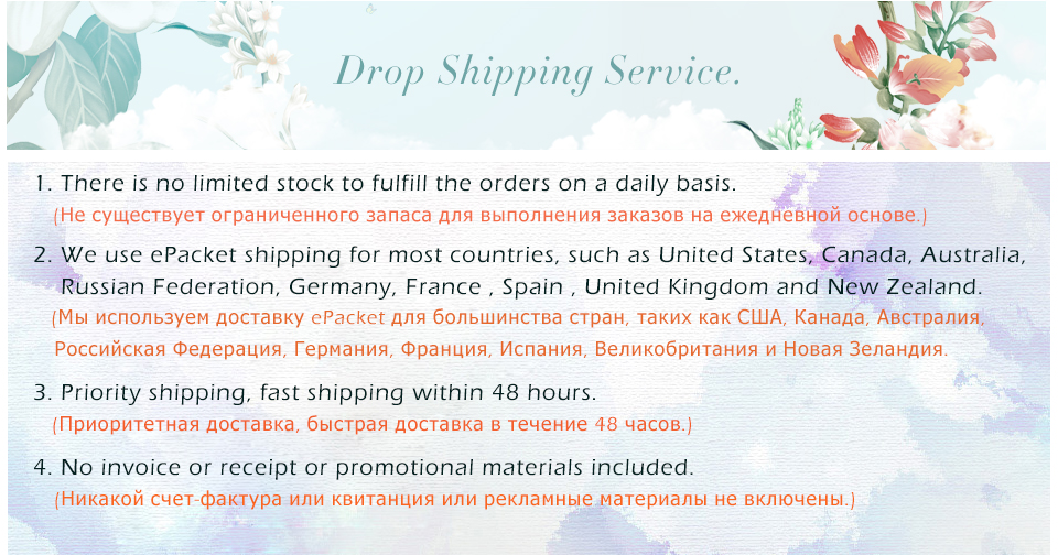 15 Drop Shipping Service picture