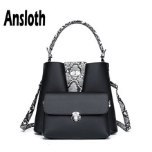 Ansloth Serpentine Design Handbag Women PU Leather Handle Bag Lady Large Capacity Composite Female And Purse HPS664