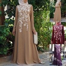 Vestido musulmán Abaya Maxi vestido Ramadan árabe islámico ropa Floral impreso Vintage Kaftan islámico Maxi Vestidos talla grande Mujer