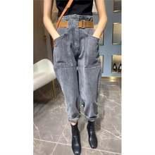 Для женщин джинсы размера плюс Высокая талия с девятью точками