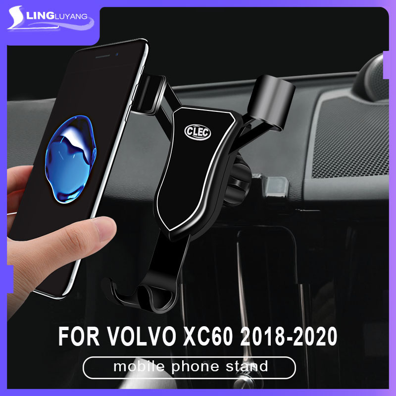 2018-2019 for volvo xc60 dedicated mobile phone holder car phone holder car accessories