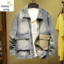 Fashion Loose Fit Denim Men Streetwear Pockets Hip Hop Cowboy Coat Man Spring Autumn Vintage Cargo Outwear Jean Jacket(China)