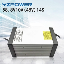 YZPOWER 14S 58.8V 10A 11A 12A 13A 14A 15A ليثيوم ليثيوم أيون شاحن بطاريات ل 48V البطارية