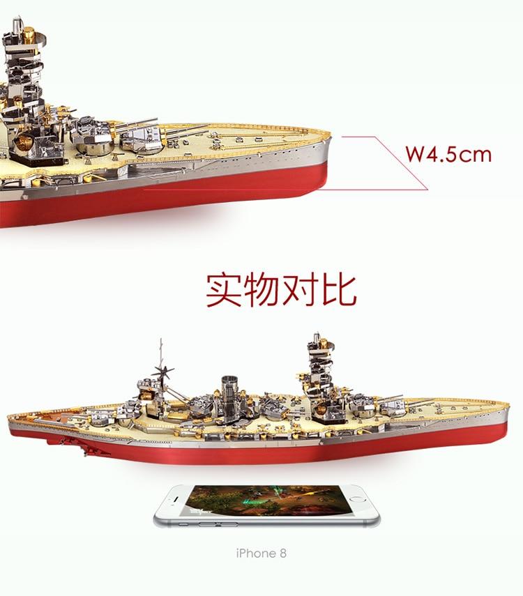 拼酷-P127-RSG-扶桑号战列舰-6_06