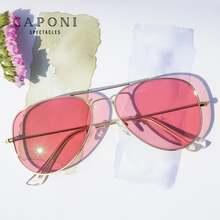 Caponi фотохромный синий светильник блокирующие оптические очки