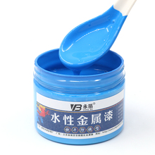 Metallic Paint Medium Blue Acrylic Paint Quick-drying and Anti-rust Water-based Metallic Paint Craft Paints Home Furniture 250g defect detection on metallic and non metallic paint coating