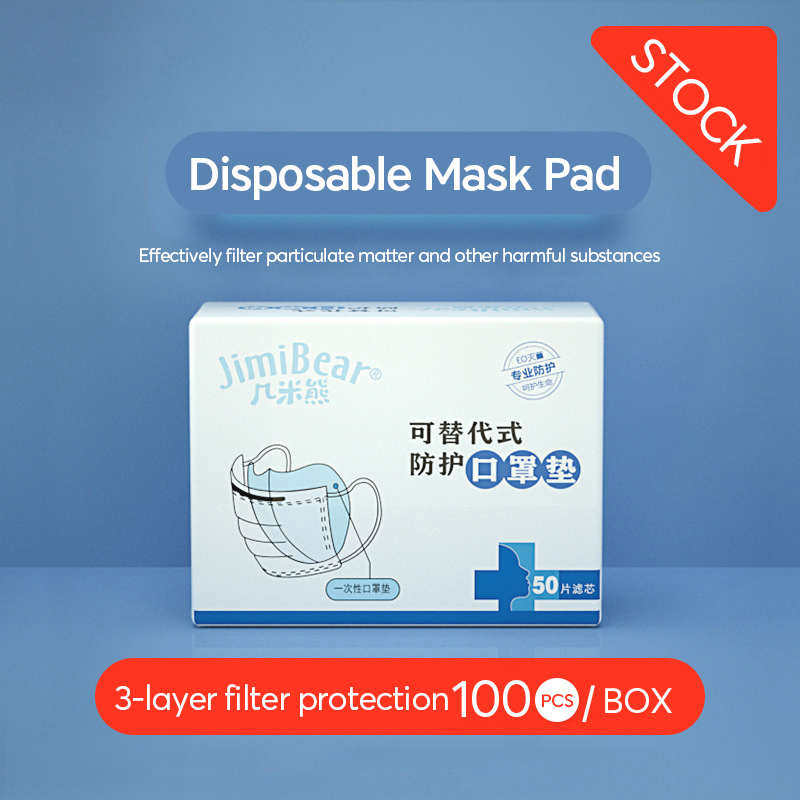 100 Pcs Disposable Mask Pad 3ply Filter Anti Dust Pollution Masks PM2.5 Innel Pads One Time Cushion Protective Breathable