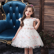 New Years Eve Dress Little Girls Clothing 1 To 5 Old Girl Princess Cute Party for Wedding and Birthday