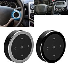Wireless Bluetooth 3.0 Media Button Car Motorcycle Steering Wheel Music Play Remote Control For iOS/Android Remote Controls цена и фото