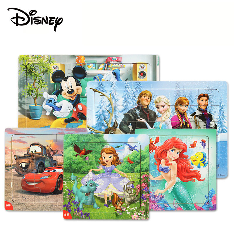 Disney Pixar Cars McQueen 9 Pieces 16 Pieces 30 Pieces Combination Wooden Frame Puzzle To Send Children's Educational Toys