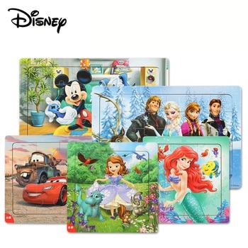 Disney Pixar Cars McQueen 9 pieces 16 pieces 30 pieces combination wooden frame puzzle to send children's educational toys шарф pieces pieces pi752gwccoj2