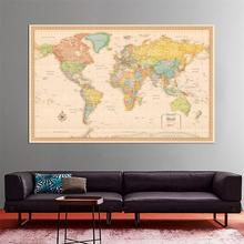 2x3ft The World Physical Map HD Classic Edition Wall Decor No-fading Fine Canvas Spray Painting For Home Decoration