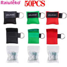 50/20Pcs Resuscitator CPR Mask With Keychain Emergency Rescue Face Shield First Aid Breath One-way Mask Health Care Tools