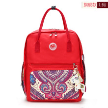 La Mu Each Phenanthrene Fashion Diaper Bag Multi-functional Large-Volume Backpack Waterproof Portable Hand MOTHER'S Bag Wholesal