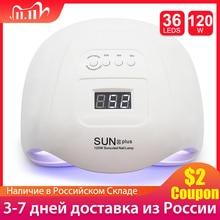 УФ лампа для маникюра SUNx плюс 120W Светодиодный УФ лампой 36 светодиодный s лампа с автоматическим Сенсор 30С 60С 90s отверждения светодиодный гель Расширенный клей для ногтей Сушилки