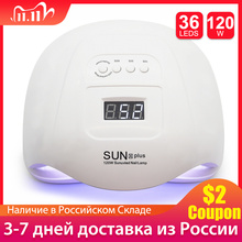 UV Nail Lamp SUNx Plus 120W LED UV Lamp 36 LEDs Lamp With Automatic Sensor 30s 60s 90s Curing LED Gel Extended Glue Nail Dryers