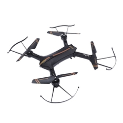 Intelligent Self-Timer Remote Control 2.4G Hd Wifi Real-Time Transmission Remote Folding Aircraft