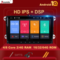 Автомагнитола с GPS-навигацией, 8 ядер, 4 ГБ, 64 ГБ, 2 Din, Android 10,