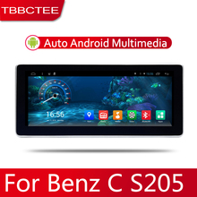 Car Android System 1080P IPS LCD Screen For Mercedes Benz C Class S205 2014-2019 Car Radio Player GPS Navigation BT WiFi AUX octacore android 8 0 4 32gb 10 25 ips screen car dvd player gps navigation for mercedes benz c glc gls w205 glc x253 2014 2017