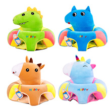 Cute Adorable Baby Chair Sofa Cartoon Animals Support Seat Infant Sofa Dolls Ornaments Home Decor Baby Toys