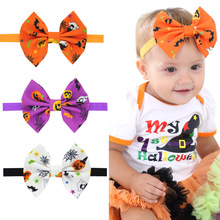 Halloween Baby Headband Elastic Nylon Hair Band Pumpkin Print Bow Knotted Headdress Fashion Party Accessories